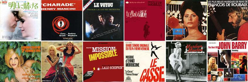 映画音楽 サントラ通販 レコードジャケット サウンドトラック専門店のアーツシーサウンドトラック