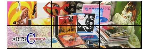 映画音楽 サントラ レコードジャケット サウンドトラック専門店